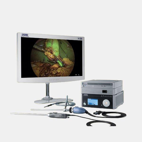 Torre de video endoscopia Image1 S Rubina